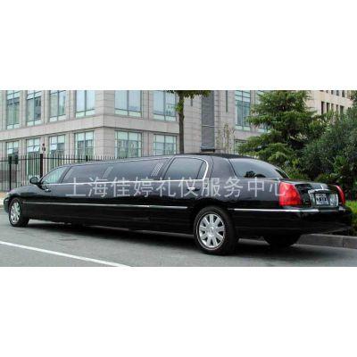 供应上海出租三四排林肯凯迪拉克租赁红白黑色敞蓬老爷婚车