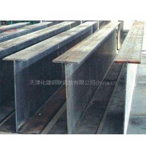 供应高频焊接薄壁H型钢