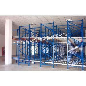 供应重力式货架 易达重型货架厂