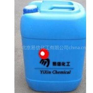 供应-6526-400瓷砖清洗剂