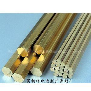供应锡青铜拉制棒QSn4-0.3,锡青铜板QSn4-0.3