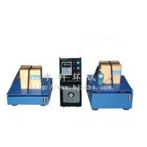 供应北京三轴式振动系动(垂直 水平)一体机