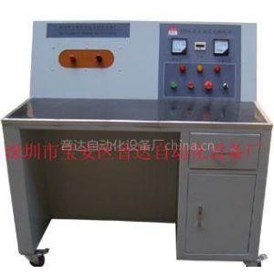供应充磁机音达20实验平台/大钕铁磞充磁机/大型充磁机