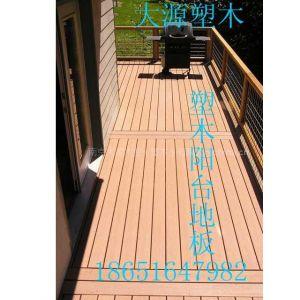 供应别墅露台塑木地板