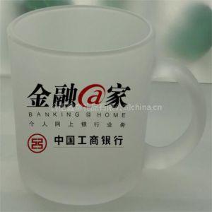 供应合肥广告杯厂家安庆广告杯厂家铜陵广告杯批发马鞍山广告杯价格广告杯制作