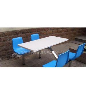 供应不锈钢餐桌食堂餐桌快餐桌高低铺上下床课桌椅
