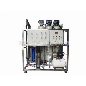 供应原水处理设备/山东水处理设备/纯水机