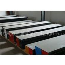 江苏南京供应进口高速钢V 10 特殊钢 V10模具钢 冷作模具钢