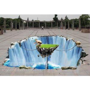供应哈尔滨3d立体画·国内3D地画·3D墙画一流创意团队