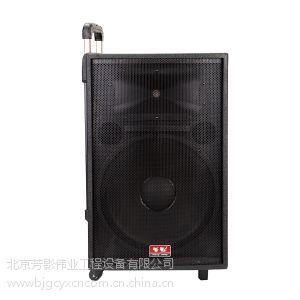 供应户外音响,大功率音箱芳影FY-15D.