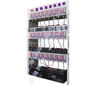 供应电动车电池修复仪13962060192