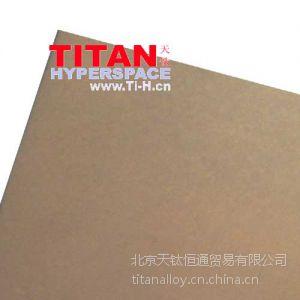 定制供应加工中心用钛板,钛合金板 TC1