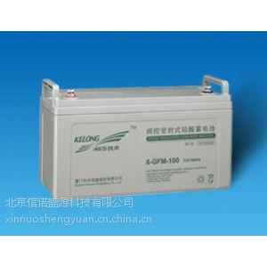 供应BB蓄电池BP230-12代理商