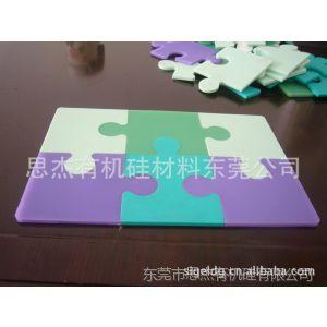 供应儿童拼图拼板 益智玩具拼图 硅胶玩具