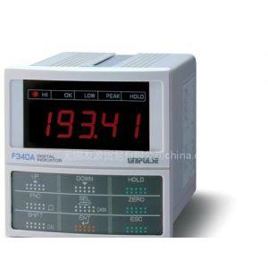 供应UNIPULSE F340A 普通型数字测力仪表