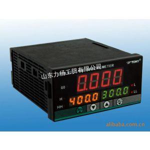 供应乐清单相电面板13771807170