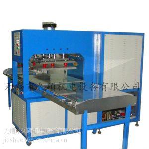 供应PVC按摩腰带热合机,高频机,焊接机