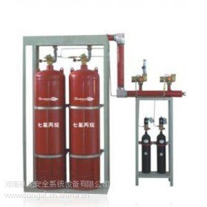 供应河南消防设备|七氟丙烷气体灭火|有管网灭火装置