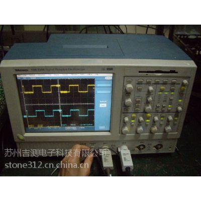 南京TDS5104=租赁维修上海苏州泰克TDS5104