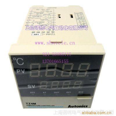 正宗奥托尼克斯 Autonics 温度控制仪 TZ4M-14R