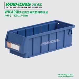 3011分隔式零件盒多功能物料盒 欧洲标准分隔零件盒 仓储料盒300x117x90mm