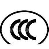产品认证 ccc认证 绿色食品认证
