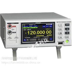 收/售二手HIOKI 日置 直流电压计 DM7275
