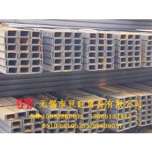 供应供应槽钢(镀锌槽钢)江苏无锡