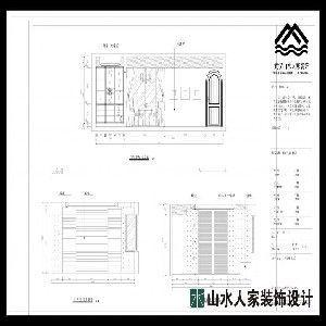 供应【给力】东南亚风格装修效果图三居室/武汉山水人家装饰出品
