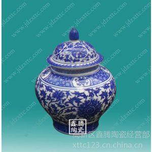 供应青花瓷盖罐 鑫腾陶瓷 陶瓷储蓄罐