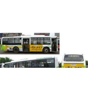 供应长沙公交车身广告