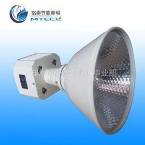 供应大功率节能照明灯具,工厂照明灯具(设计方案)工厂照明光源灯具