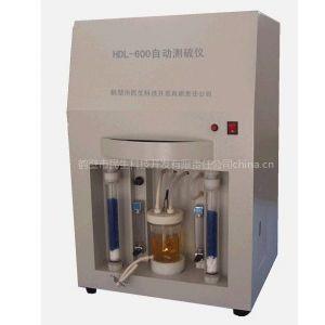 供应自动测硫仪,民生科技公司专业生产多样智能定硫仪