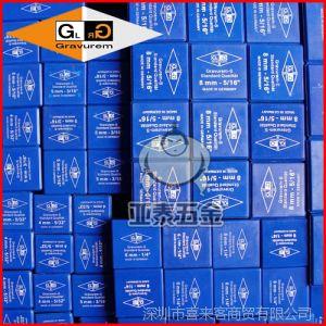 供应总经销德国G唛数字钢印字码G牌正体钢号码 进口钢印字模 钢字头