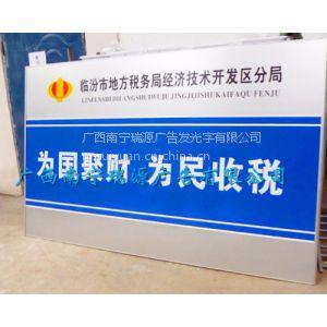 供应南宁瑞源广告专业制作亚克力丝印不锈钢丝印标牌丝印