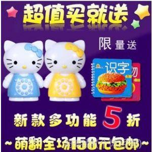 供应Hello kitty儿童故事机新品上市早教机幼儿包邮8g海量可充电下载
