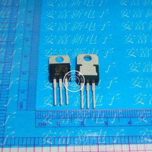 供应特价促销 L7912CV TO-220封装 三端稳压管 1.5A 大电流国产大芯片
