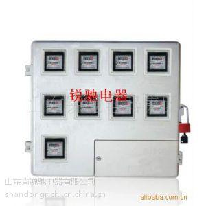 供应一户-12户玻璃钢电表箱