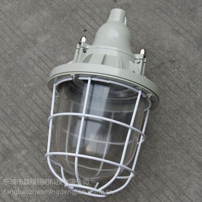 BCD-200B系列防爆灯(大型)壳体防爆灯