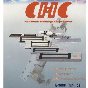 供应香港CHC磁力锁