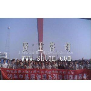 上海企业管理培训公司