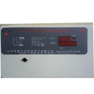 供应DFK型集中式预付费远程控制电能表