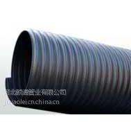 供应HDPE钢带增强波纹管(DN300-DN2200m