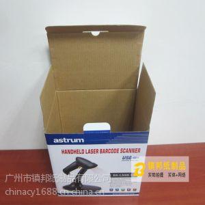 供应外贸小家电灯具盒 工艺品包装盒 玩具 电器包装盒 彩盒 纸盒印刷