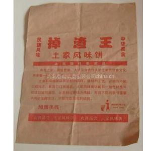 供应掉渣王袋/公婆饼袋/煎饼袋/麦多馅饼袋