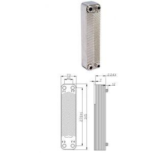 供应哈雷钎焊板式换热器/蒸发器/冷凝器