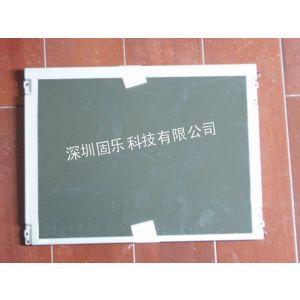 供应AUO液晶屏G121XTN01.0