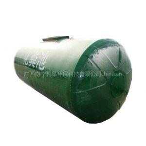 供应玻璃钢化粪池  广西南宁碧昂环保科技有限公司