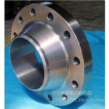 供应法兰、带颈对焊钢制管法兰、WN法兰、冀孟法兰