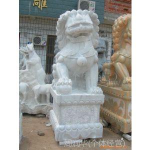 供应玉器玉石镇平玉雕大型小型石雕雕刻大理石工艺品狮子工艺品大石头